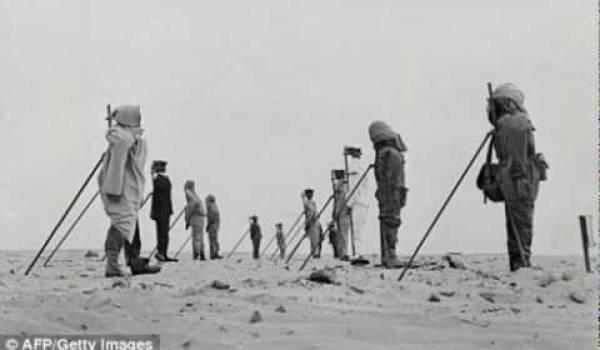 الماسونية و خرافة الحرب على الارهاب Hqdefault_573114966