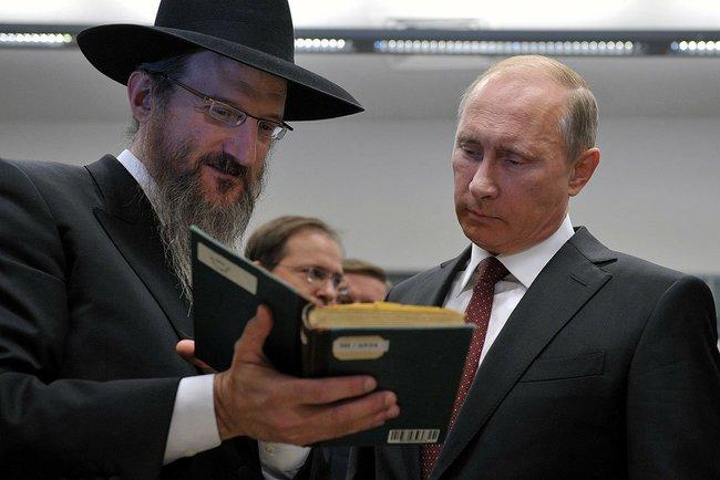 Affrontements en Ukraine : Ce qui est caché par les médias et les partis politiques pro-européens Putin-schneerson-rabbi