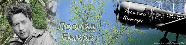 СВЕЧА ПАМЯТИ Top