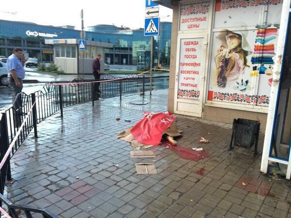 ukraine - Affrontements en Ukraine : Ce qui est caché par les médias et les partis politiques pro-européens - Page 9 Mort-est-ukraine-05-2014-07