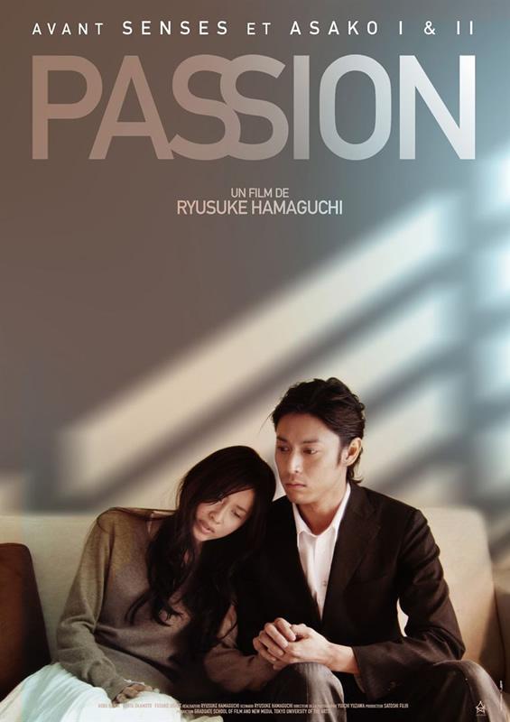 Votre dernier film visionné - Page 10 Passion2019