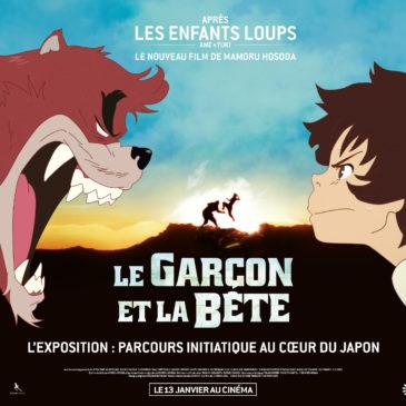 Un nouveau film pour Mamoru Hosoda HDEF-LGELB-AFFICHE-3-X-2-NEW-365x365