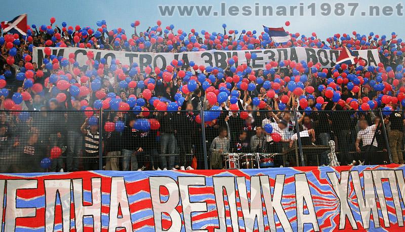 FK Borac Banja Luka 1112_borac-sirokib_3