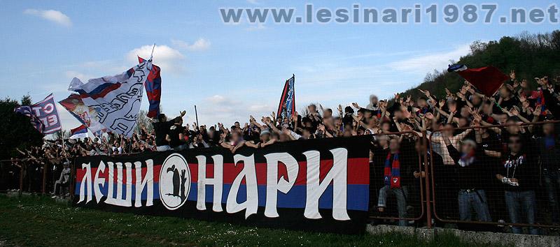 FK Borac Banja Luka 1112_slobodang-borackuprs_9