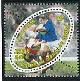 """Retour sur le bloc philatélique """"Coupe du Monde de Rugby 1999"""" - Premier timbre ovale ! Fr4"""