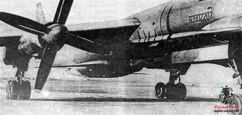 Missile AS 3 kangaroo..... Ch-20_2