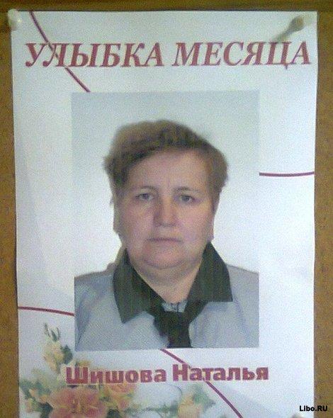 Умом Россию не понять 1310462555_0_67101_f2f0282f_orig