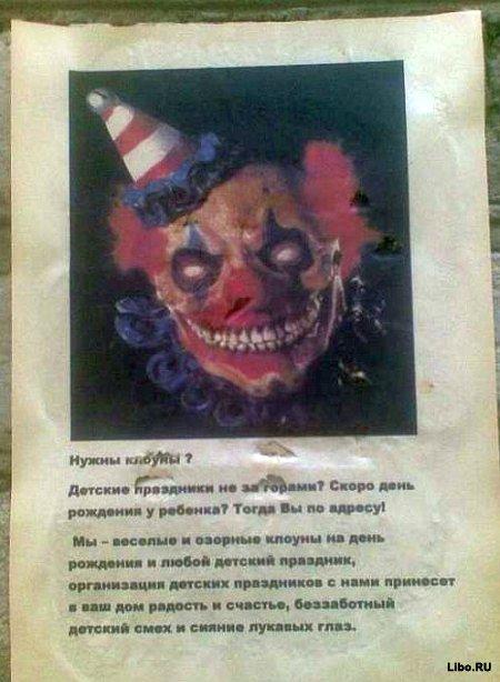 Умом Россию не понять 1310462605_0_67114_31b357df_orig