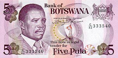 Visul de aur al pedelacheilor si intelectualilor pe cale de a se implini! Botswana5Pula92