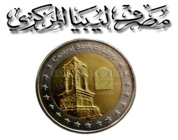 Design for new half-dinar coin released  Coi