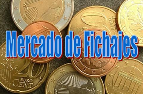 Mercado de invierno - oficial - Mercado-d-fichajes