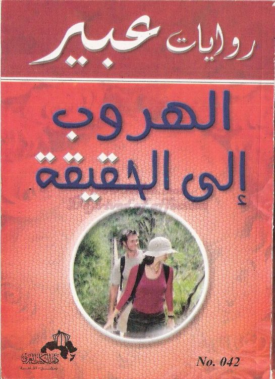 روايات عبير الرومانسية (روايات رومانسية عالمية) Liilasup2_fdefcf1fa5