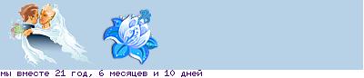 ДОЙДЕМ ДО ОДНОГО ! 36076933