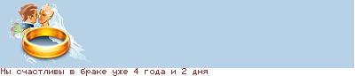 Выпадают волосы после родов - Страница 3 85065010