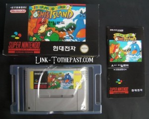 link-tothepast collection - Page 6 Yoshisisland-korean-3-300x240