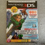 link-tothepast collection Nintendo3ds-magazine-ocarina-of-time3d-150x150