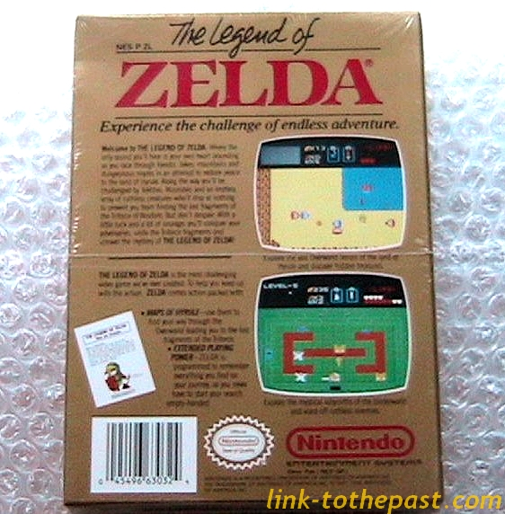 Faux Jeux, Convert. AES, Copies & versions non originales. - Page 2 Zelda-sealed-horizontal-seem-line