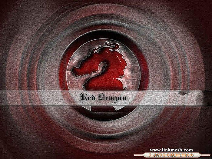 Solamente Impresionantes Dragones Sello_del_dragon