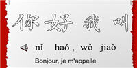 احسن المواقع لتعلم اللغات.. L4