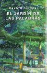 Novedades de mangas MADE IN SPAIN - Página 12 Eljardindelaspalabrasnovela