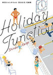 Novedades de mangas MADE IN SPAIN - Página 12 Holidayjunction