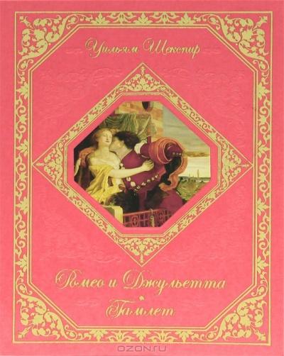 Рецензии на книги 1740_1371823631