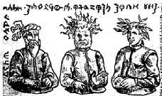 Caucasians Around The Ancient World   15_