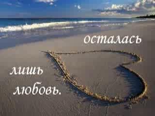 Владимир Шебзухов Женское A6fb472c2e7f909be1a96d8b86607417