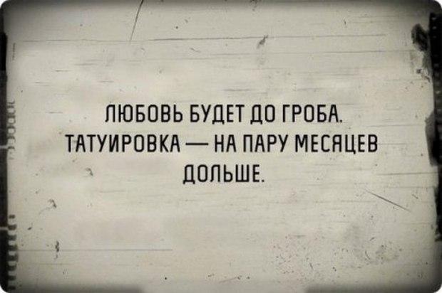 Притчи - Страница 9 5799d86704e70216cec8b344ea86e00e