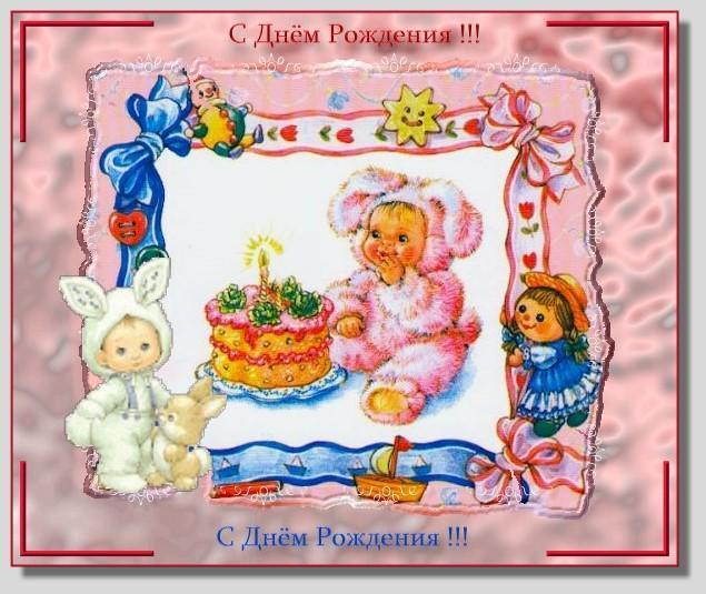 ДЕНЬ РОЖДЕНИЯ ФОРУМА 369721_1