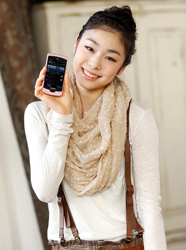Юна Ким 13