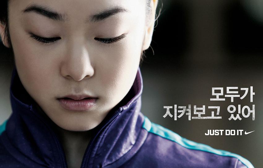 Юна Ким 5