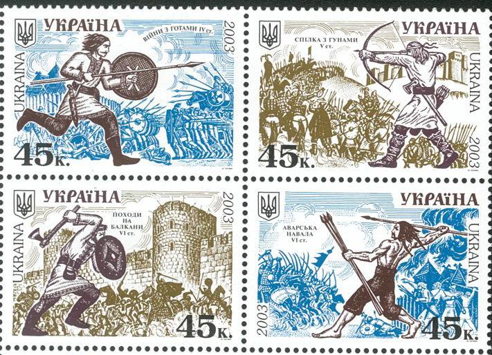 День Незалежності Drevnie_ukry_2