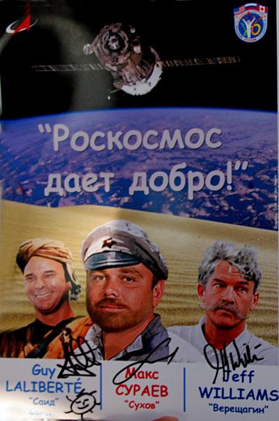 Retour de Soyouz TMA-16 le 18 mars 2010 - Page 3 Whte-sand