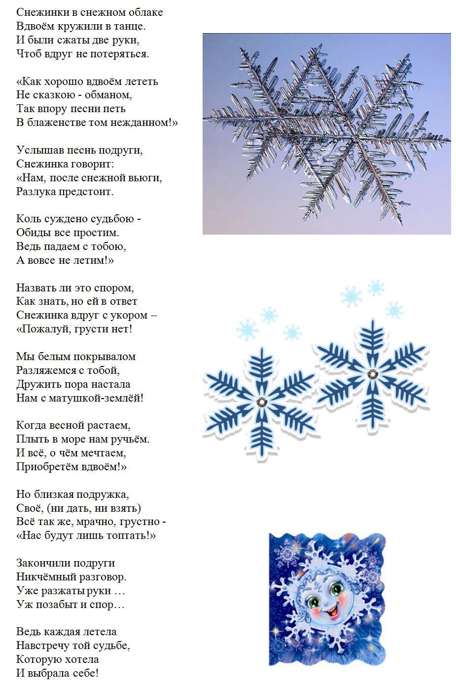 Владимир Шебзухов Стихи, сказки, детское - Страница 2 31355