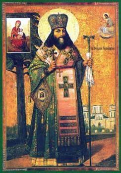 Русь святая, храни веру Православную!  В ней же тебе утверждение! Единство! - Страница 2 38786