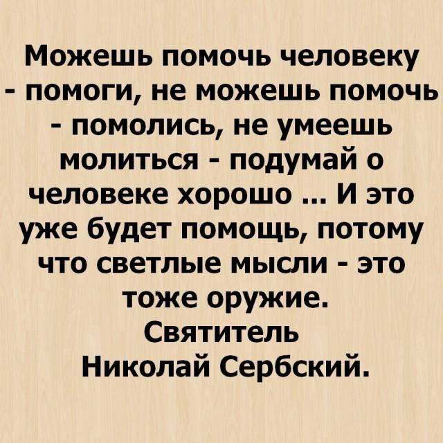 Введение в православие от А до Я 41756