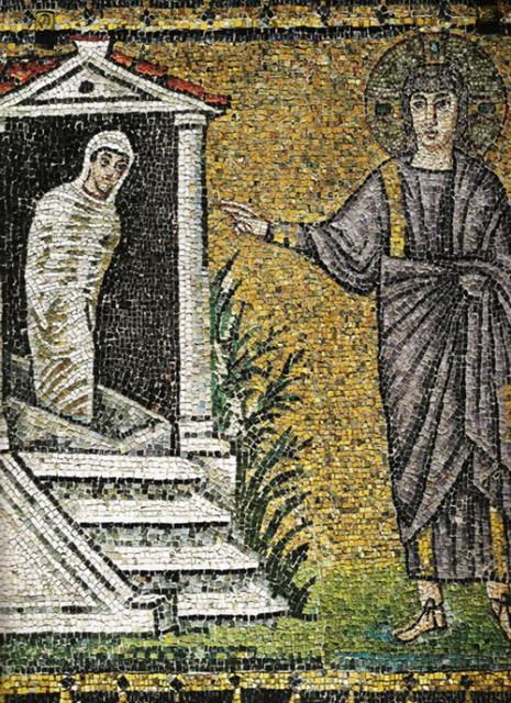 Воскресение Лазаря умершего четыре дня назад Господом и Богом нашим Иисусом Христом 26210