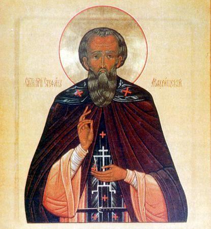 Русь святая, храни веру Православную!  В ней же тебе утверждение! Единство! 28523