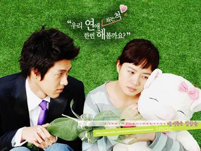[K-Drama] My lovely Sam Soon My_lovely_samsoon