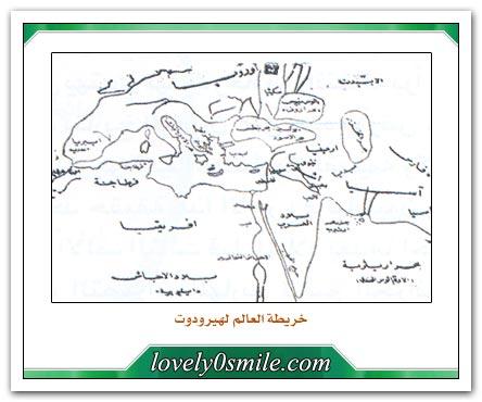 الخرائط والأطلس عبر التاريخ At-001-03