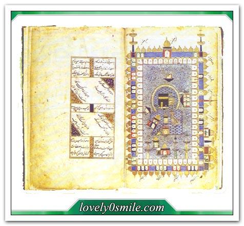 الخرائط والأطلس عبر التاريخ At-001-14
