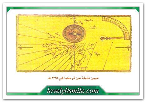 الخرائط والأطلس عبر التاريخ At-001-18