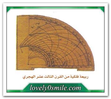 الخرائط والأطلس عبر التاريخ At-001-19