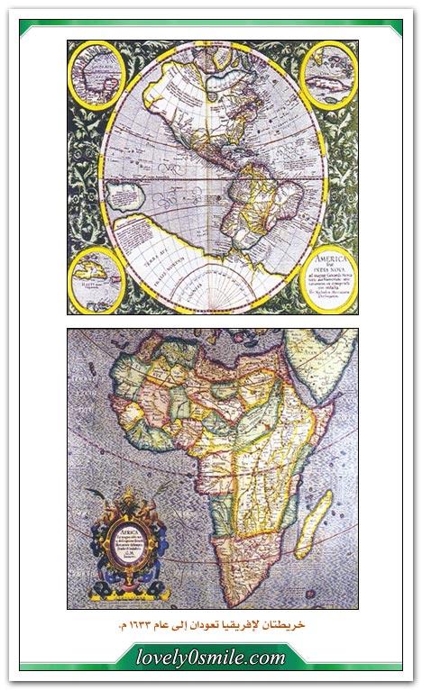 الخرائط والأطلس عبر التاريخ At-001-20