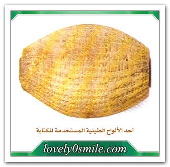 أبو الأنبياء إبراهيم الخليل عليه الصلاة والسلام At-015-04
