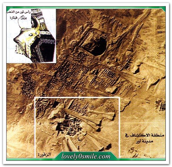 أبو الأنبياء إبراهيم الخليل عليه الصلاة والسلام At-015-05