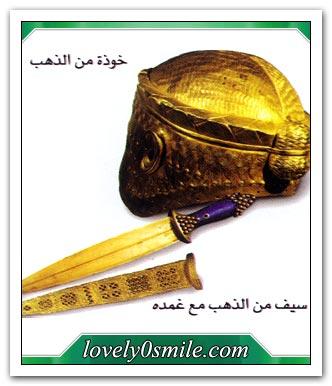 أبو الأنبياء إبراهيم الخليل عليه الصلاة والسلام At-015-07