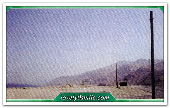 منطقة سدوم وعامورة At-019-10