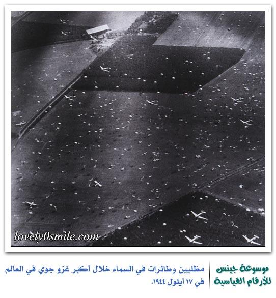 اسماعيل العمودي Gu-084